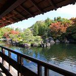 Kokoen Garden