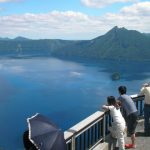 Kushiro Observation Deck