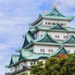 Nagoya Highlight Tour