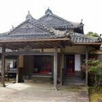 Obi Castle