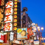 Osaka-Himeji-Kobe-Grand-discovery-shore-excursions