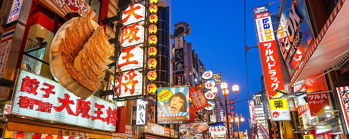 Osaka - Himeji - Kobe - Grand discovery shore excursions