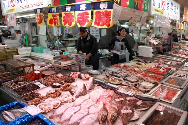 Washo fish market