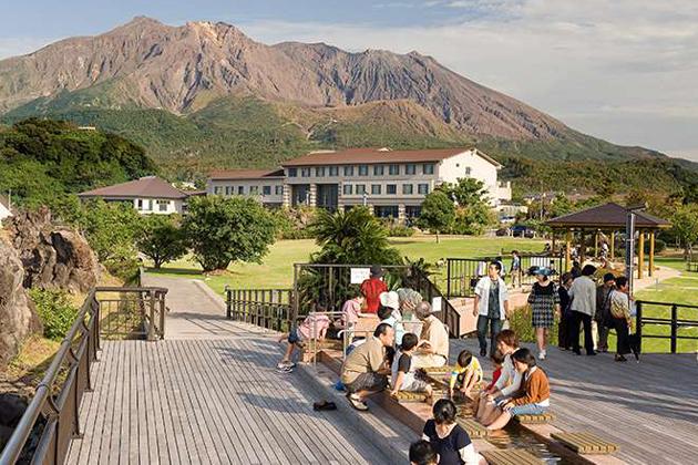 Yogan Nagisa Park