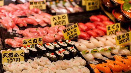 Akiyoshido & Karato Market