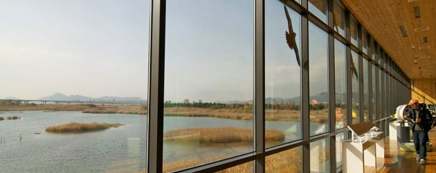 Nakdong River Eco Center