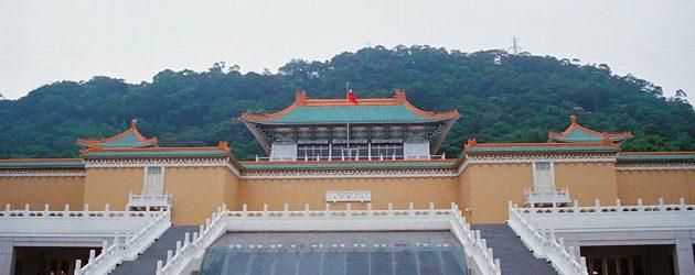 National Palace Museum – Taipei