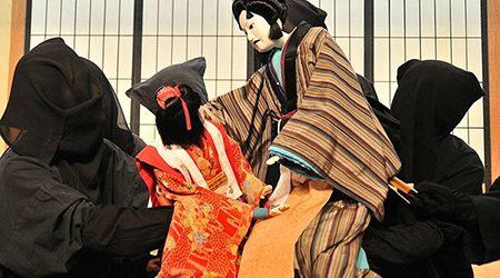 Culture of Tokushima