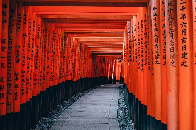 Fushimi Inari Taisha Shrine Kyoto shore excursions