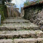 Kinjo-cho Stone Pavement