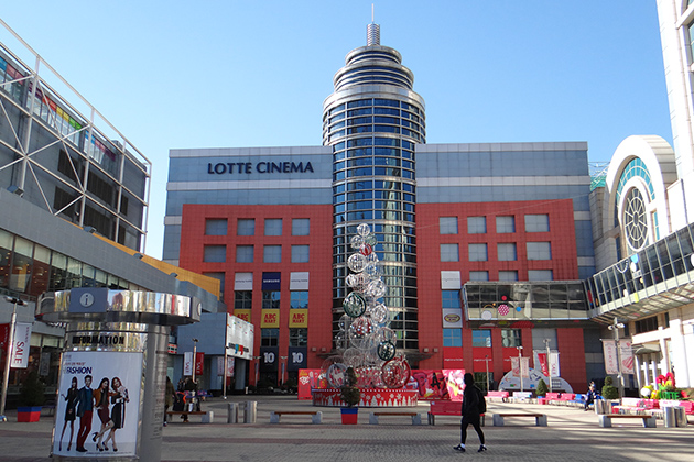 Lotte Department Store - Ulsan