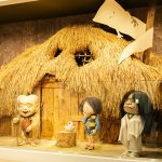 Mizuki Shigeru Museum and Road