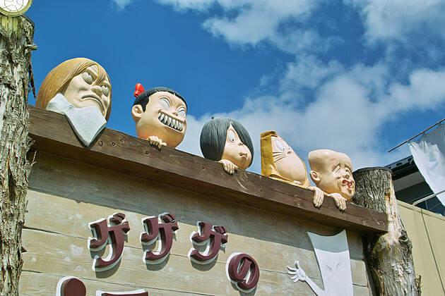 Mizuki-Shigeru-Museum-in-Sakaiminato-shore-excursions