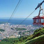 Mount-Tengu-Ropeway-Otaru-shore-excursions