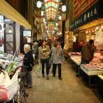 Kyoto Attractions - Nishiki Market