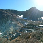 Owaku valley