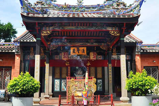 Penang & The George Town