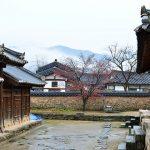 Ryu clan houses