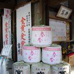 Sake Brewery in Otaru