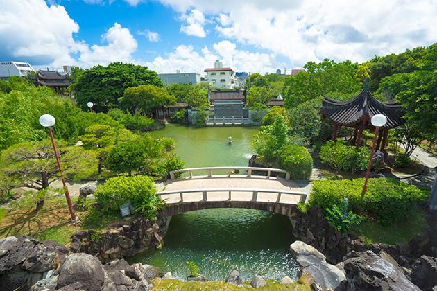 Shikinaen Garden