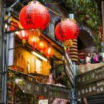 Chiufen Village Lanterns