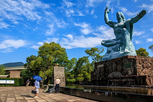 Peace Memorial Park Nagasaki