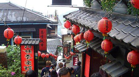 Taipei – Around Chiufen Village