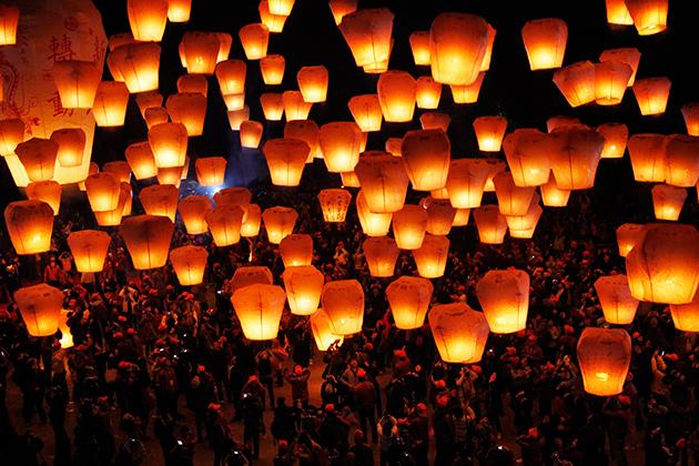 Pingxi Lantern Festival 2018 2019