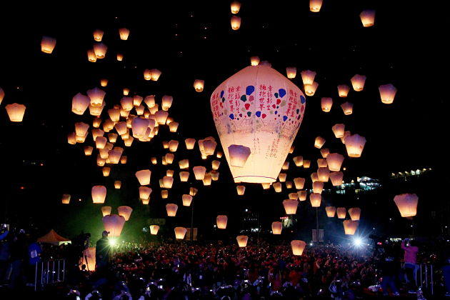 Pingxi Lantern Festival in Taipei, Taiwan