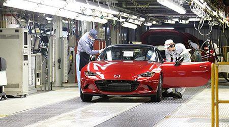 Mazda Auto Factory