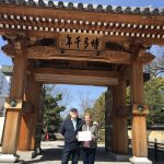 Shore Excursions Reviews Japan Korea