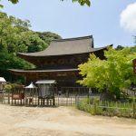 Chofu Castle Town