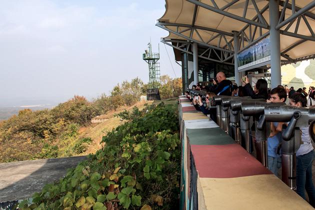 Dorasan Observatory Korea