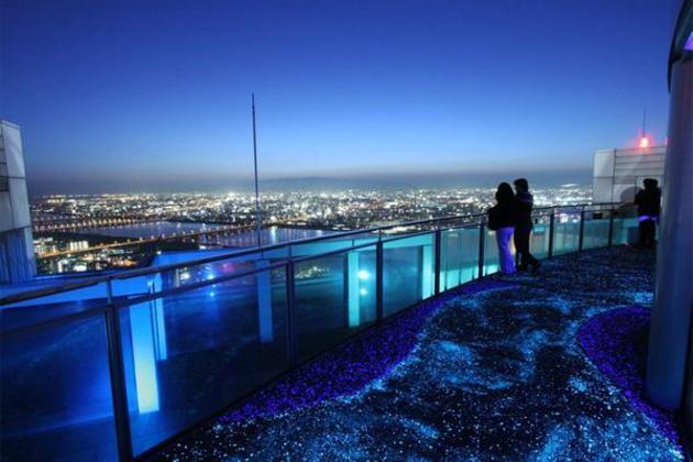 Floating Garden Observatory