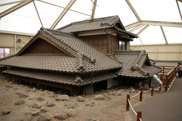 Mud Flood Park – Mizunashi Honjin Fukae