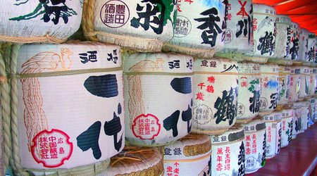 Saijo Sake Village