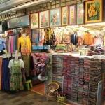 Batik Centre
