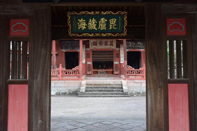 Sofukuji Temple inside