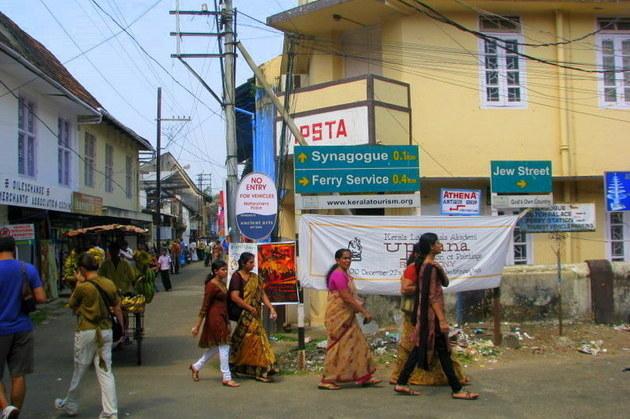 Jew street in Cochin