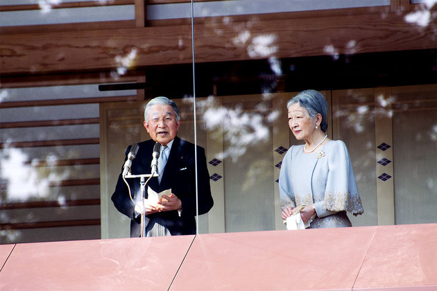 Royal Family in Tokyo Imperial Palace