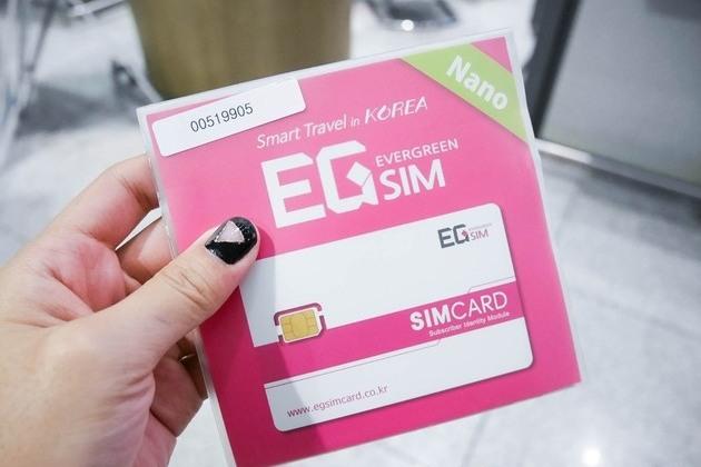 Internet & Phone Services in Korea