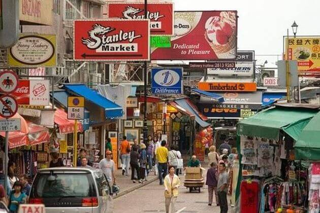 Stanley-Market