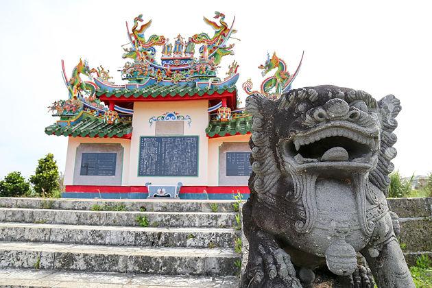 Tojin Tomb - Ishigaki shore excursions