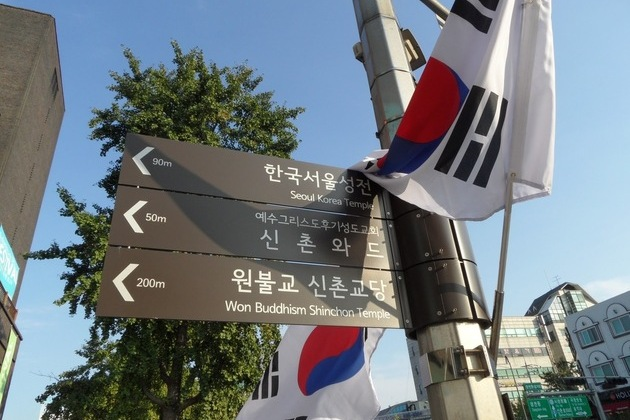 English signs in Korea