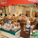 Aomori-Tourist-Center-ASPM-for-Shopping