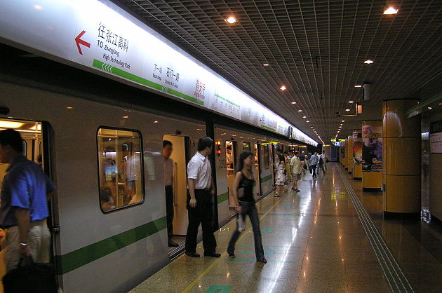 Subway in China shore excursions