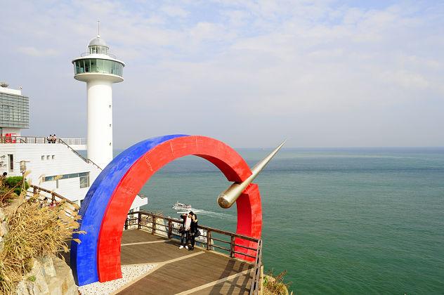Taejongdae Park - Busan shore excursions