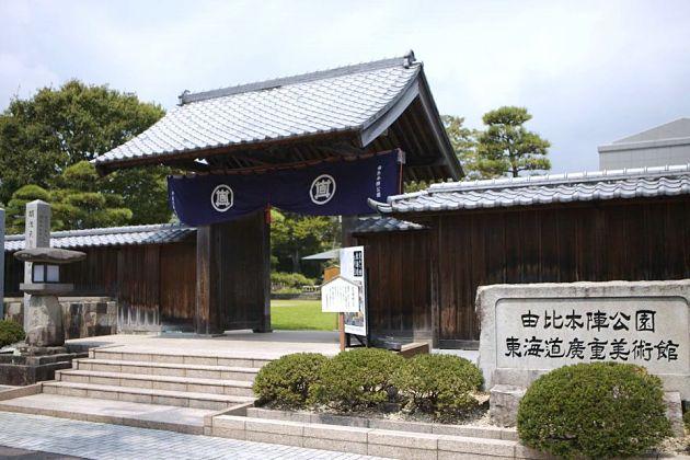 Tokaido Hiroshige Art Museum in Shimizu shore excursions