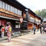 Higashi-Chaya-District