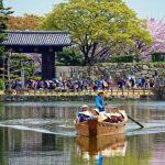 Himeji Castle Park